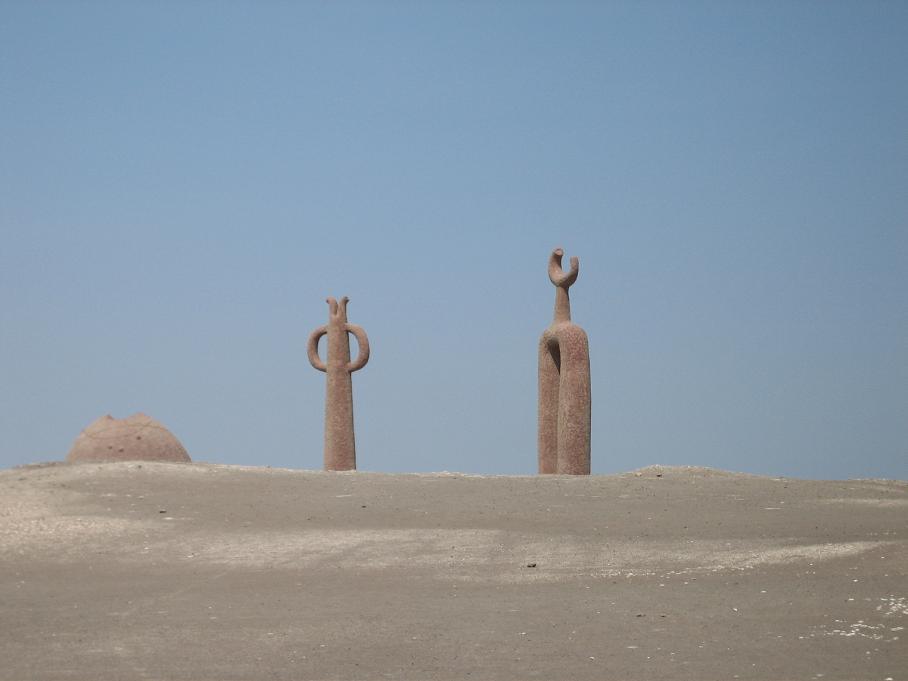desertcarvings.JPG